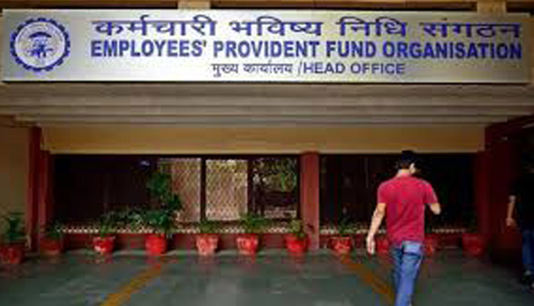 EPFO Facilitates Options For EPS Pensioners To Submit Digital Life Certificate
