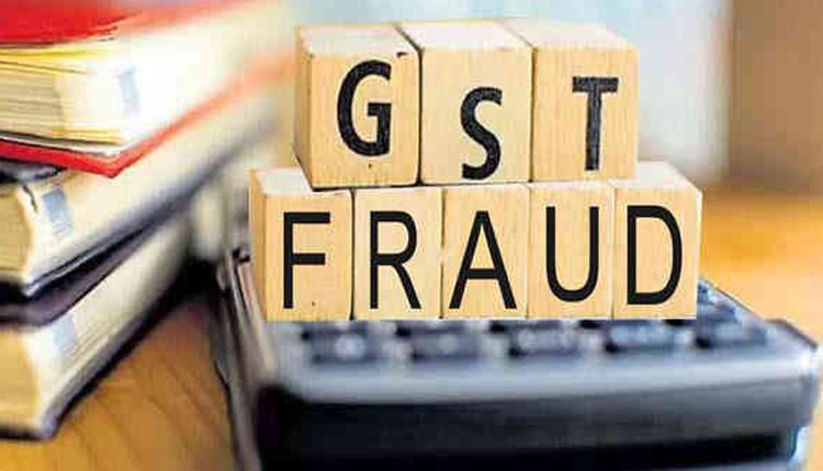 Odisha's Rourkela Turning Into GST Fraud Hub | OTV News