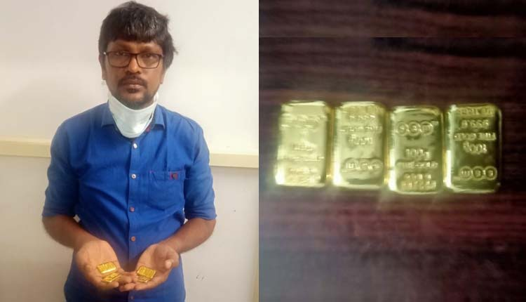 Passenger Caught Hiding Rs 20 Lakh Worth Of Gold In Rectum To Evade Customs