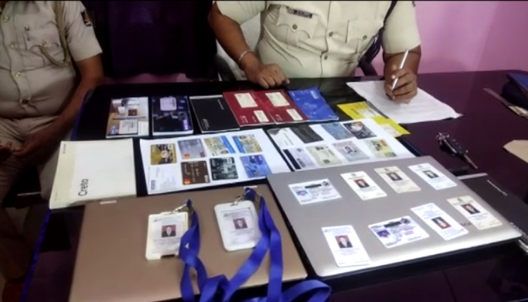 Imposter Posing As Odisha Govt Official Arrested For Job Fraud