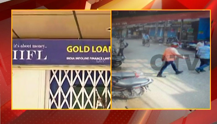 Odisha: First Visuals Of Robbers Involved In Cuttack Finance Co Loot Accessed #WATCH