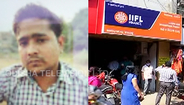 IIFL Loot: 'Groom' Arrested In Middle of Marriage Procession; Bride, Family Pack Up And Cancel Wedding
