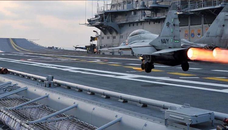 MiG-Trainer-Aircraft