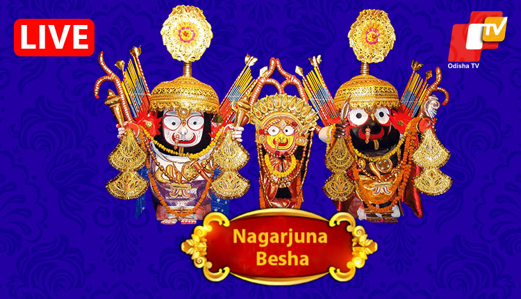 Nagarjuna-Besha-2020-Live-Updates