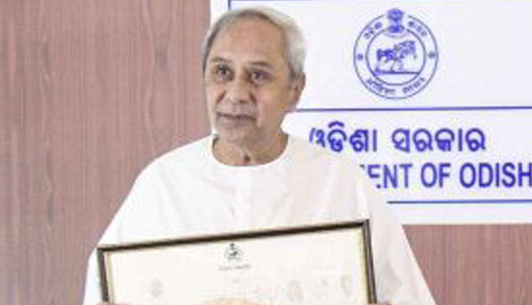 Odisha: 'Bande Utkal Janani' included in school syllabus