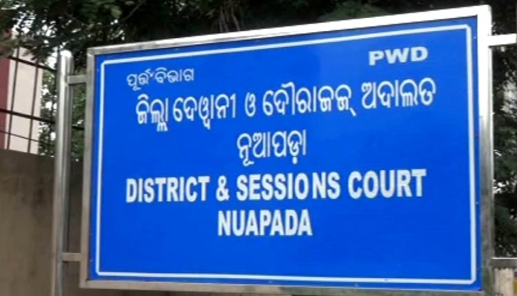 Odisha Man Sentenced To 20 Years In Jail For Raping Minor Girl