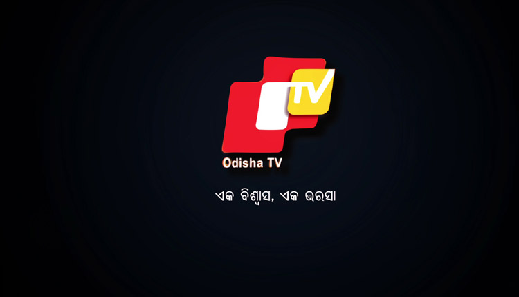 Investigate Allegations, But Stop Harassing Employees, OTV MD Urges Naveen Patnaik
