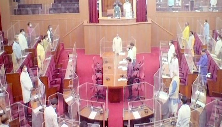 Odisha Assembly Winter Session Adjourned Sine Die A Month Before Schedule