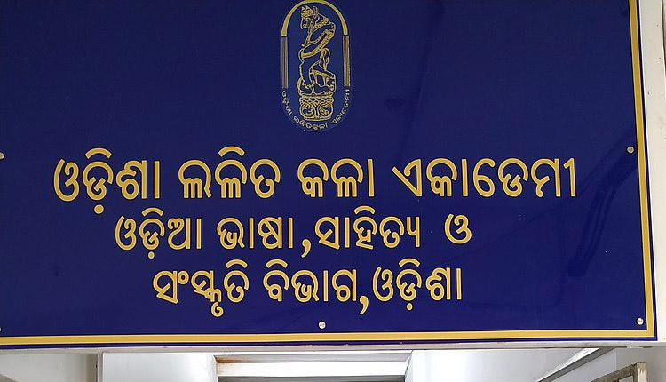 Odisha Lalit Kala Akademi Announces Dharmapada Awards
