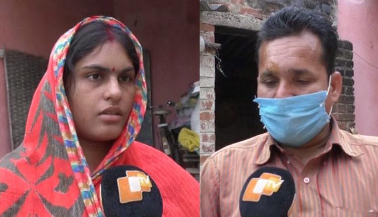 Nayagarh Pari Murder Case