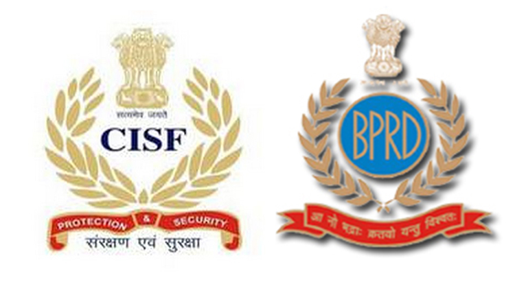 Four Central Police Organisations Which Are Without Regular Chiefs