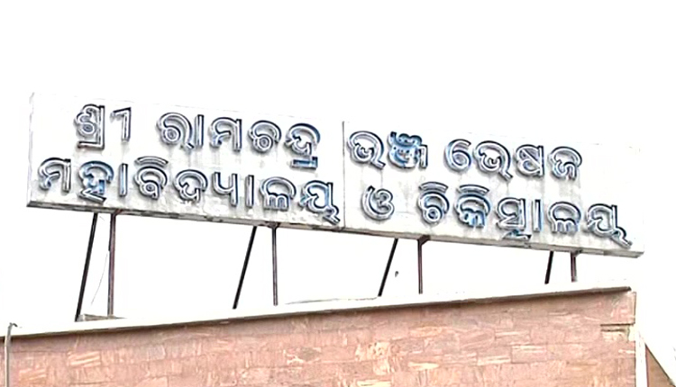 Medical Colleges In Odisha To Reopen