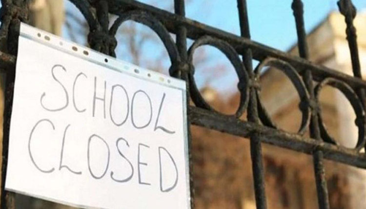 Odisha: All Schools To Remain Closed Till December 31, 2020