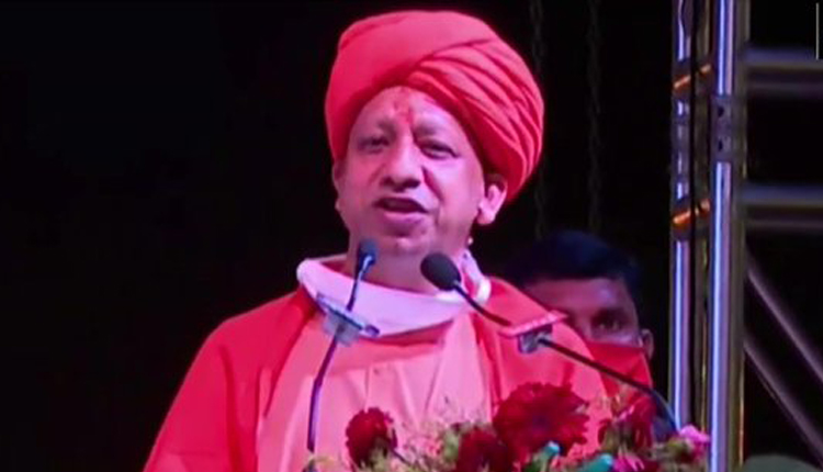 PM Modi's Dream To Beautify Ayodhya As 'Vedic Ramayana City': UP CM Adityanath