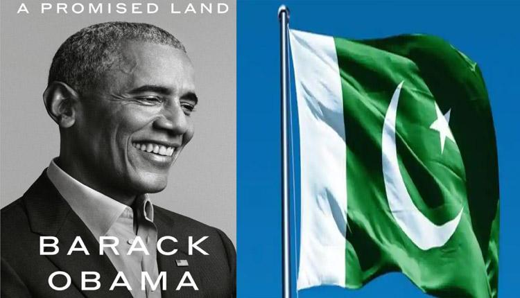 Barack-Obama Pakistan