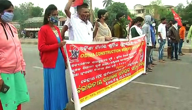 Central Trade Unions Go On Strike, Vehicular Movement Partly Affected In Odisha