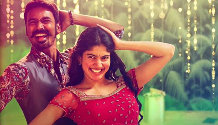 Dhanush, Sai Pallavi's Rowdy Baby Crosses 1 Billion Mark, Actors and Fans thrilled