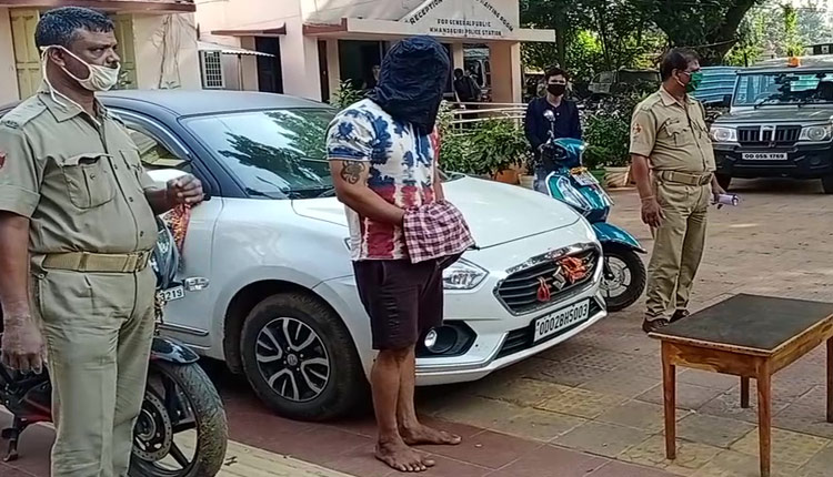 Brown Sugar Worth Rs 25 Lakh Seized In Bhubaneswar; Drugs Peddler Arrested, Gun Seized