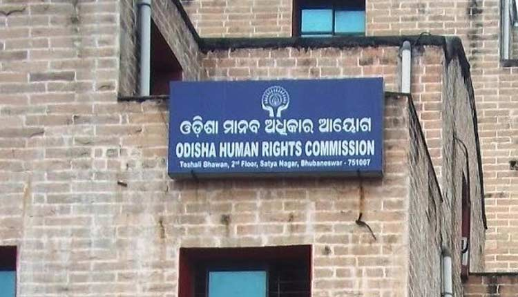 Dangamatia 'Fake' Encounter Case: OHRC Asks Odisha Govt To Pay Rs 1.5 Lakh As Compensation