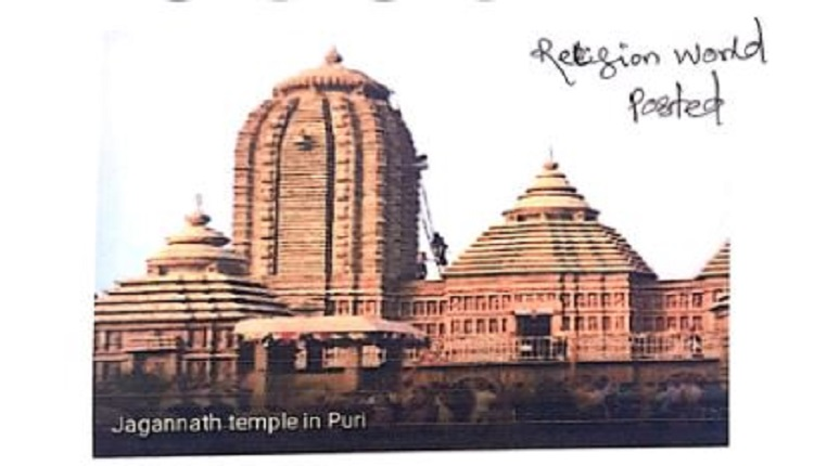 Puri Srimandir's Faulty Pic On IRCTC Programme Sparks Dissent