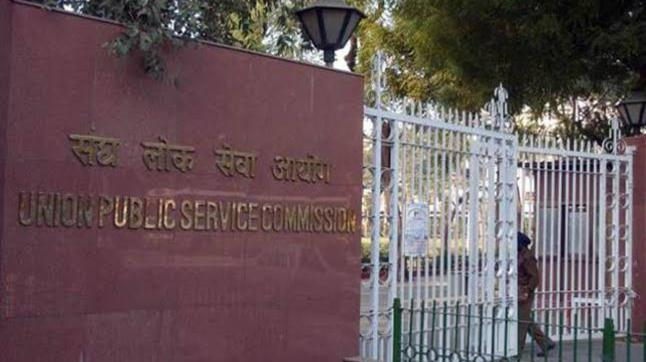 Civil Services Exam Interview Dates Announced: UPSC To Pay Airfares Of Candidates