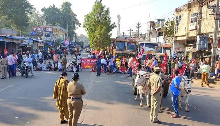 'Bharat Bandh' In Andhra Pradesh Peaceful, BJP Leaders Try To Explain Farm Laws