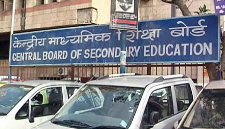 CBSE Affiliation Restructured; Board Likely To Release SOP On Monday