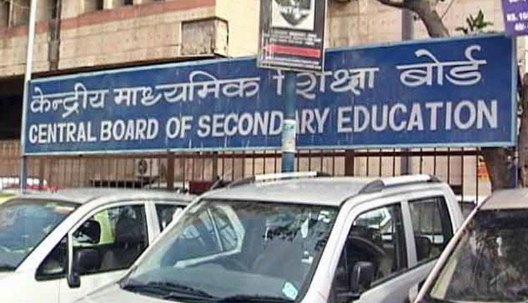 CBSE Class 10, 12 Board Exams: Fake Exam Schedule Circulating On Social Media, Warns Board