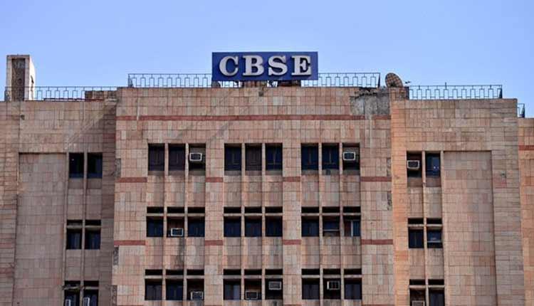 CBSE Board Exams 2021: Rs 50K Fine On School Principals For Violation Of New Circular