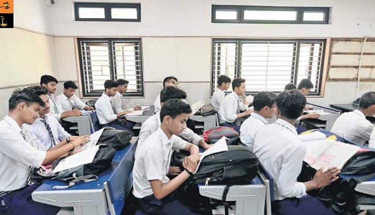 Class 10 12 Board Exams