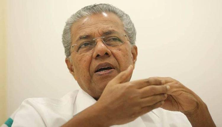 Cyclone Burevi Expected To Enter Kerala On Friday: CM Vijayan