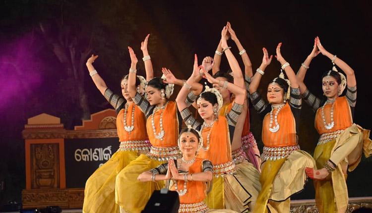 Konak Dance Festival