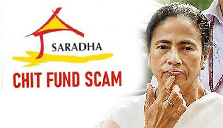 Saradha Scam: CBI Reports, Salaries Were Paid From Bengal CM Relief Fund