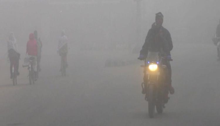 Dense Fog Alert
