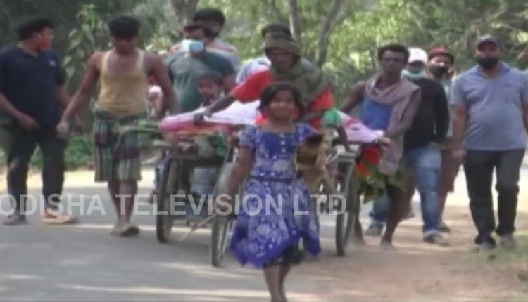 Woman's Body Lied Unattended Over 2 Days, Orphan Minors Perform Last Rite