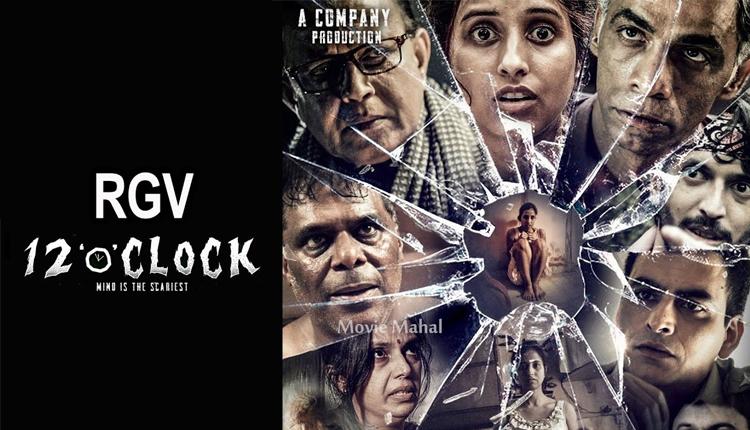 Ram Gopal Varma's Horror Film 12 'O' Clock In Cinemas On Jan 8