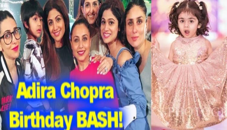Starkids And Celebrities Glam Up At Rani Mukherjee's daughter Adira's Lavish Birthday Bash