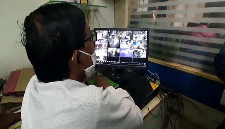 Odisha: Miscreants Loot Rs 2.5 Lakh Infront Of SBI In Nilagiri