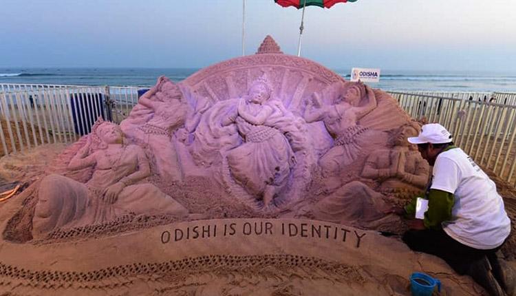 International Sand Art Festival