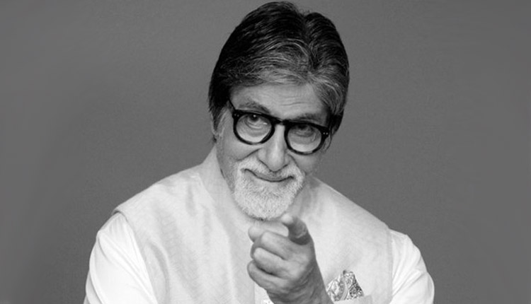 Amitabh Bachchan's Voice Replaced With COVID-19 Vaccine-Focused New Caller Tune