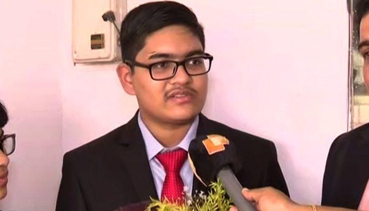 Anvesh Subham Pradhan