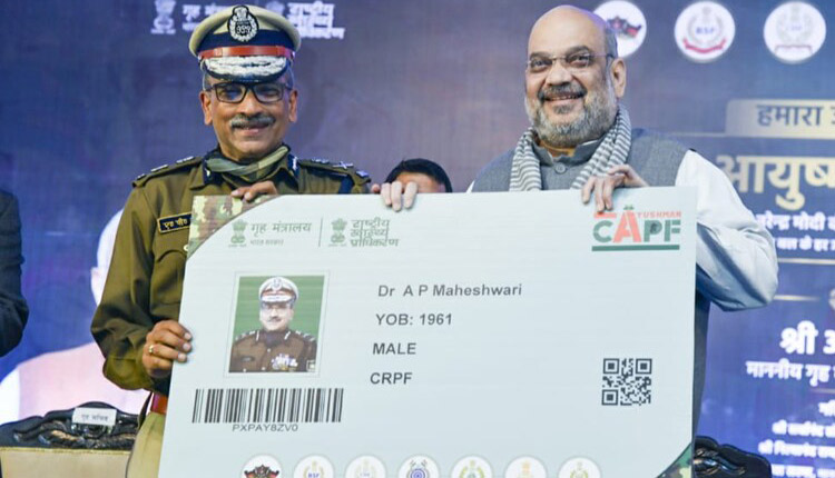 Ayushman CAPF Scheme For 28 Lakh Central Force Personnel To Extend Healthcare Benefits