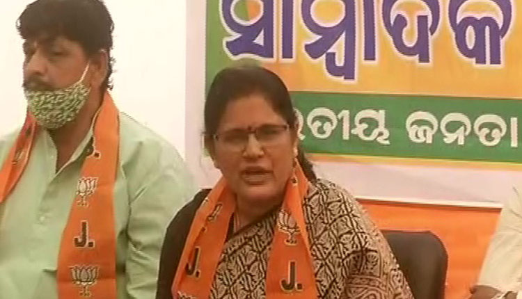 BJP Demands Action Against 'BJD's BDO', Gives Ultimatum To Odisha Govt
