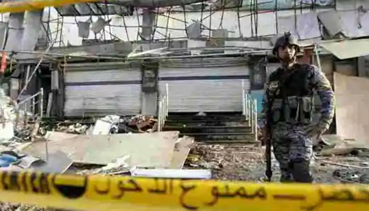 Baghdad Twin Suicide Bombings
