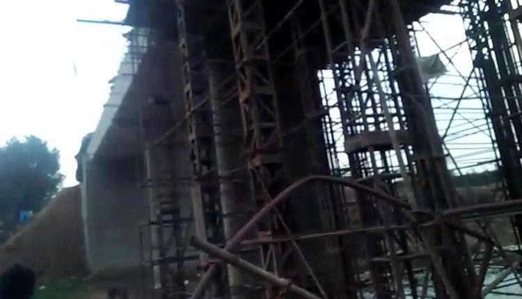 Umerkote Bridge Collapse: Development Commissioner Orders Arrest Of Contractor, Other Officials