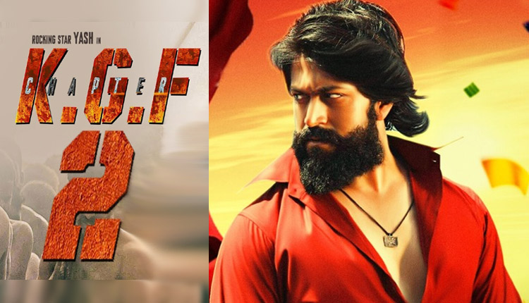 KGF Chapter 2 Release Date Finalized! Makers All Set To Enthrall Fans