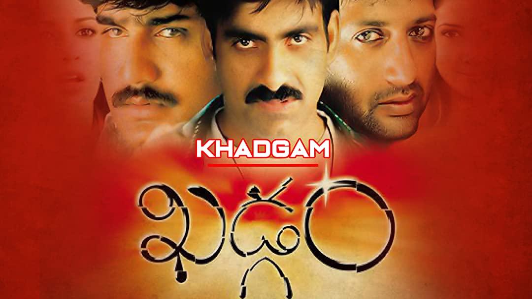 Khadgam- Telugu Patriotic Movies