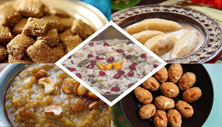 Makar Sankranti Recipies