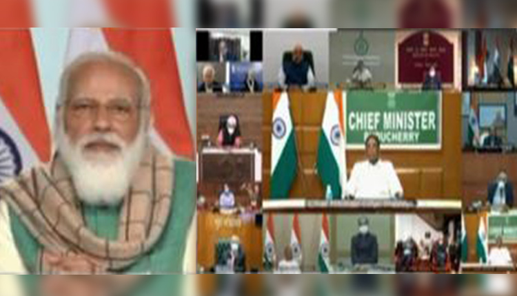 Centre To Bear Expenses For 1st Round Of COVID Vaccination: PM Modi During Interaction With CMs