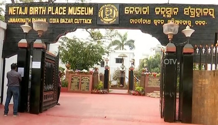 6 Unseen Photos To Adorn Exclusive Section in Netaji Museum At Cuttack